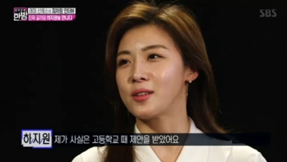 Ha Ji Won Shares Her Secret To Being A Good Horror Movie Actress
