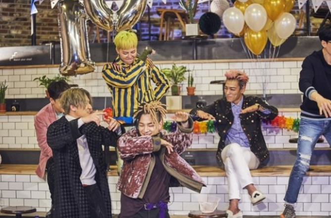 """BIGBANG To Showcase Their Variety Chops On Upcoming """"Infinite Challenge"""" Appearance"""
