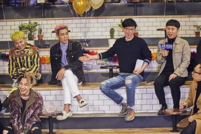 BIGBANG on Infinite Challenge