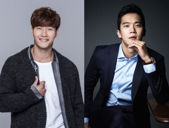 Kim Jong Kook And Ha Seok Jin's Agency To Debut New Girl Group