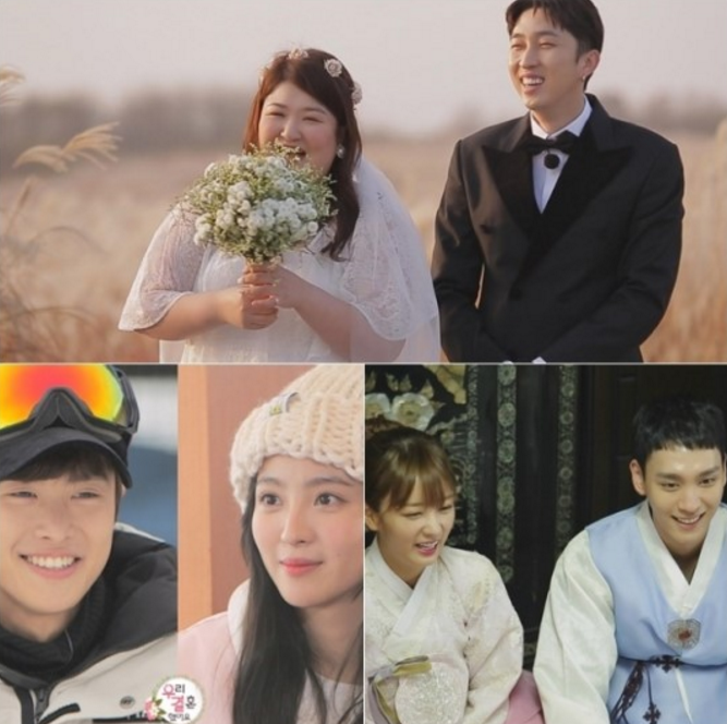 """We Got Married"" PD Shares Which Couples Might Have Potential For Actually Dating"