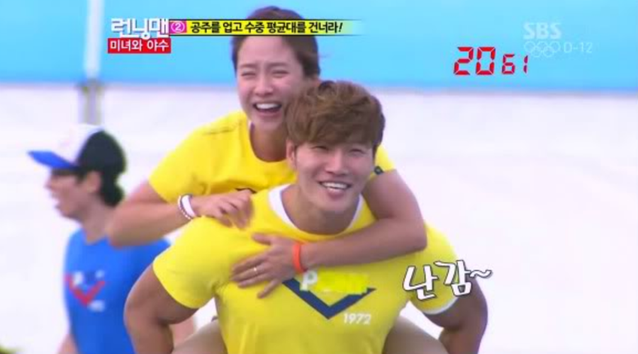 "Update: ""Running Man"" Production Allegedly Decided Song Ji Hyo And Kim Jong Kook Were To Leave Show"