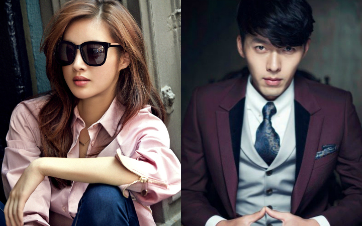 Breaking: Hyun Bin And Kang Sora Reportedly Dating