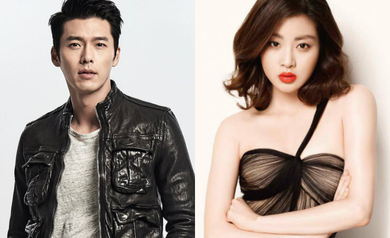 Hyun Bin And Kang Sora Officially Confirm They Are A Couple