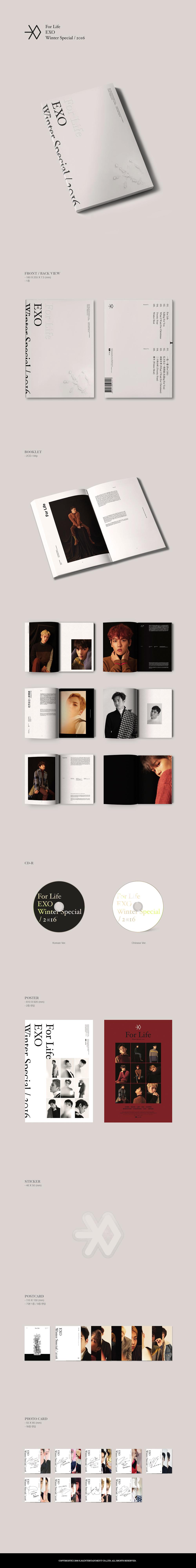 EXO album details
