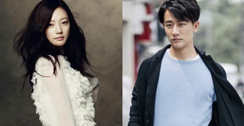 Actress Song Ha Yoon Reportedly Spotted On Date With Chinese Actor Huang Xuan