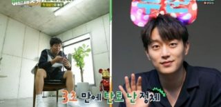Yoon Doo Joon BEAST