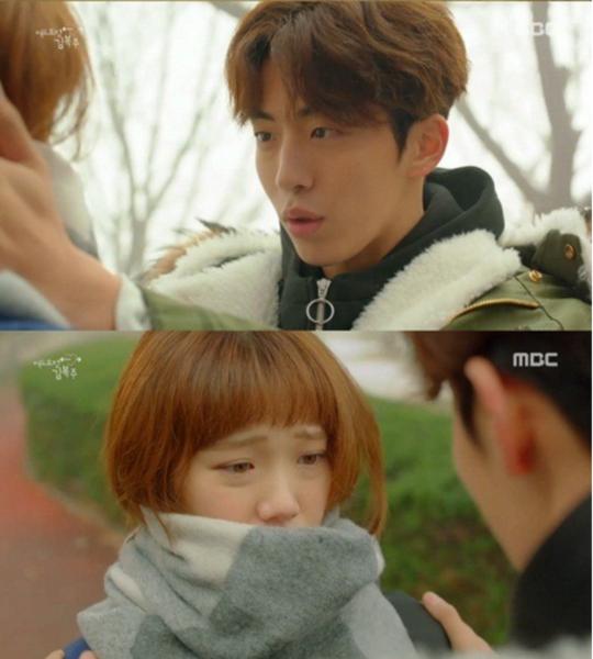 Lee Sung Kyung Nam Joo Hyuk Weightlifting Fairy Kim Bok Joo