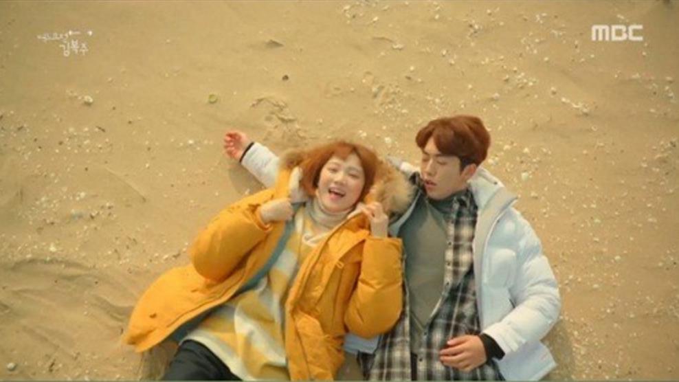 "Nam Joo Hyuk Is Boyfriend Goals Even When He's Just Being A Friend On ""Weightlifting Fairy Kim Bok Joo"""