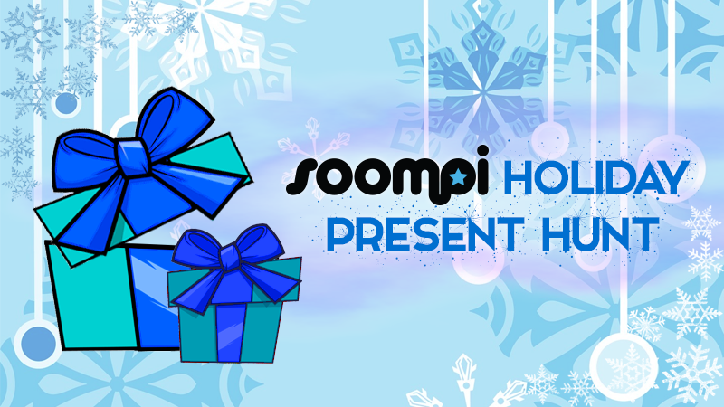 Giveaway: 2016 Soompi Forums Holiday Present Hunt!