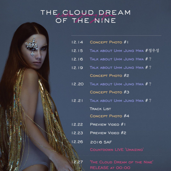 Uhm Jung Hwa Hints At Future Events With Release Schedule For Upcoming Comeback