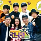 """Running Man"" Considering A Change In Time Slot"