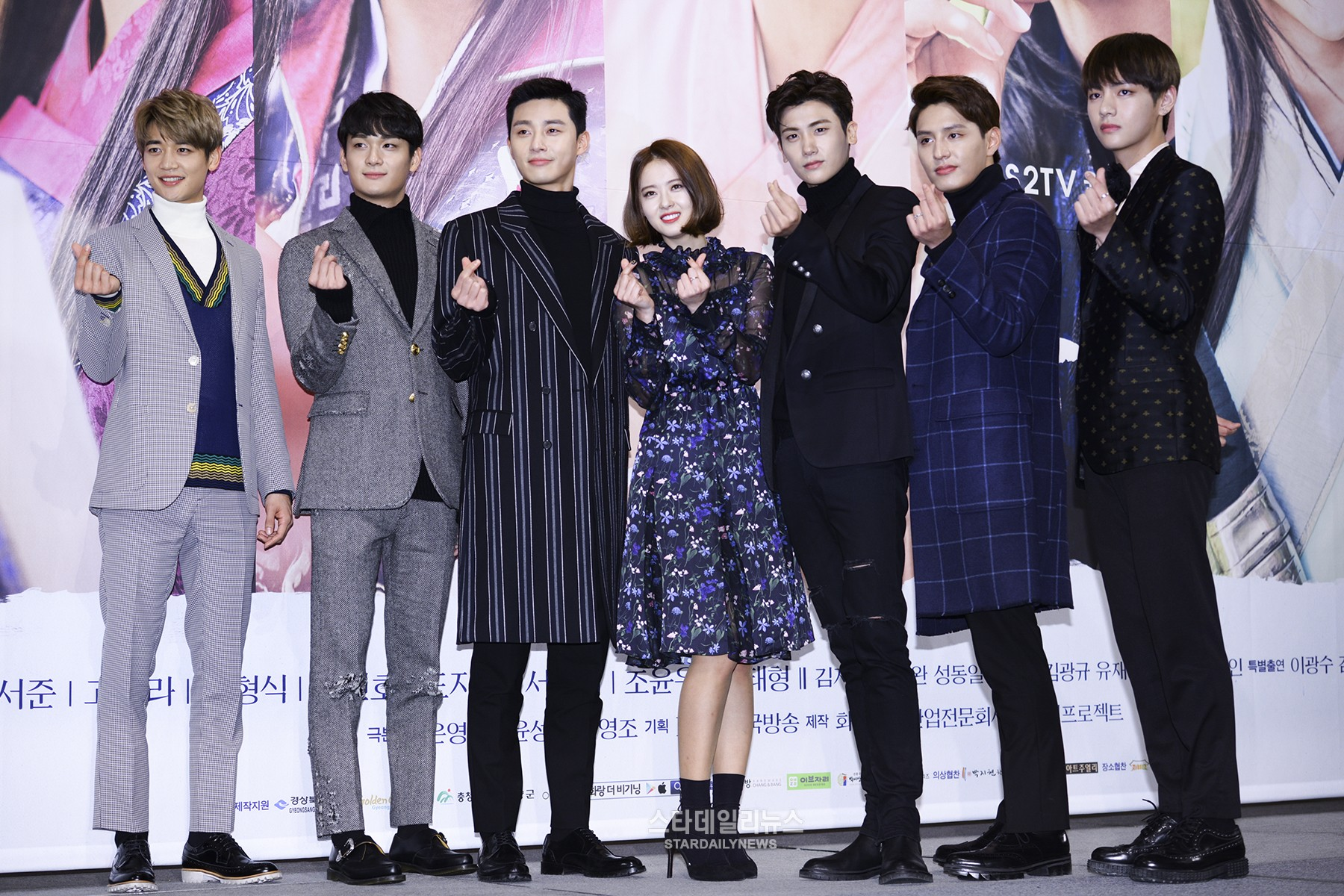 """""""Hwarang"""" PD Explains How It Compares To """"Moonlight Drawn By Clouds"""" And Other Dramas"""
