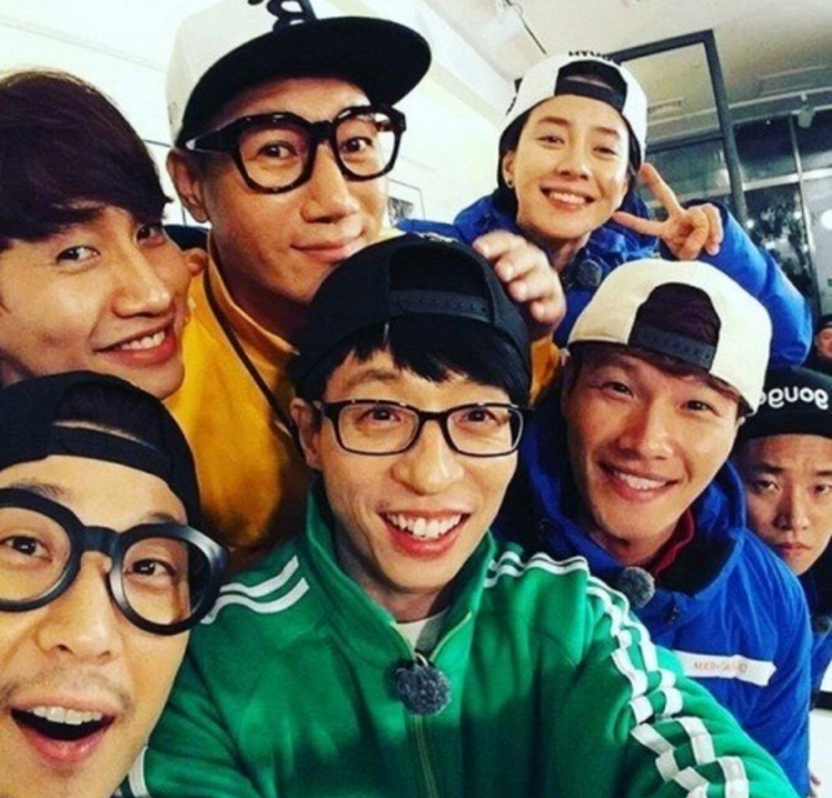 """Running Man"" To Officially End Next Year"