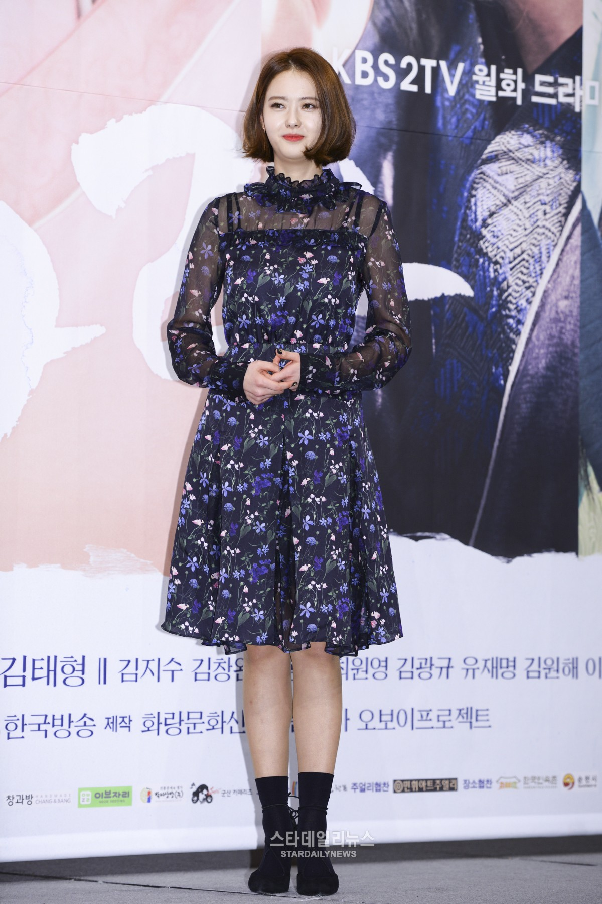"""Go Ara Reveals Her Thoughts On Being The Only Female In Main Cast Of """"Hwarang"""""""