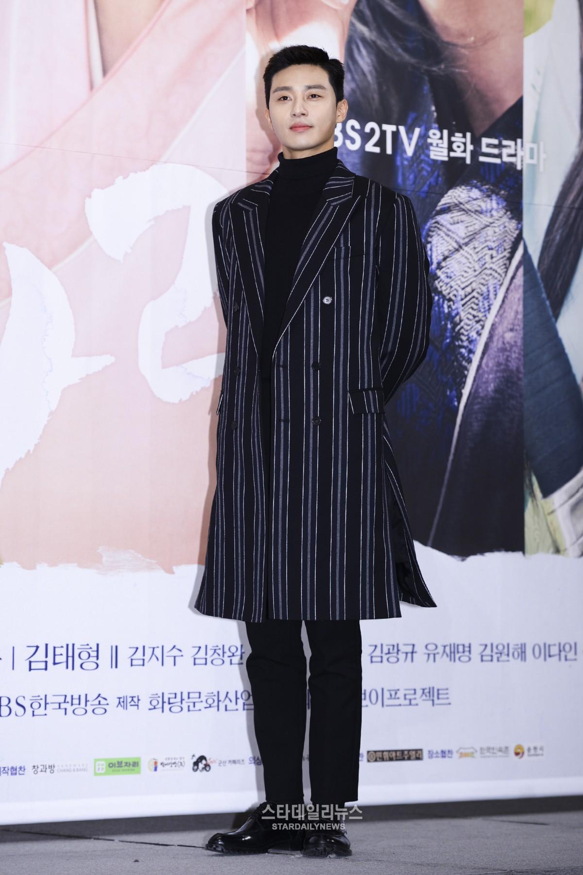 Hwarang Park Seo Joon