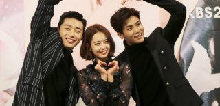 Park Seo Joon Go Ara Park Hyung Sik