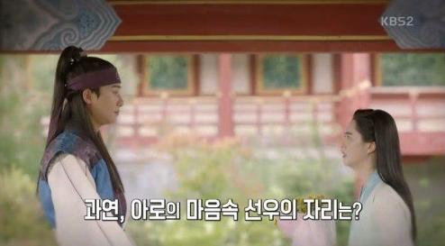 Park Seo Joon Hwarang2