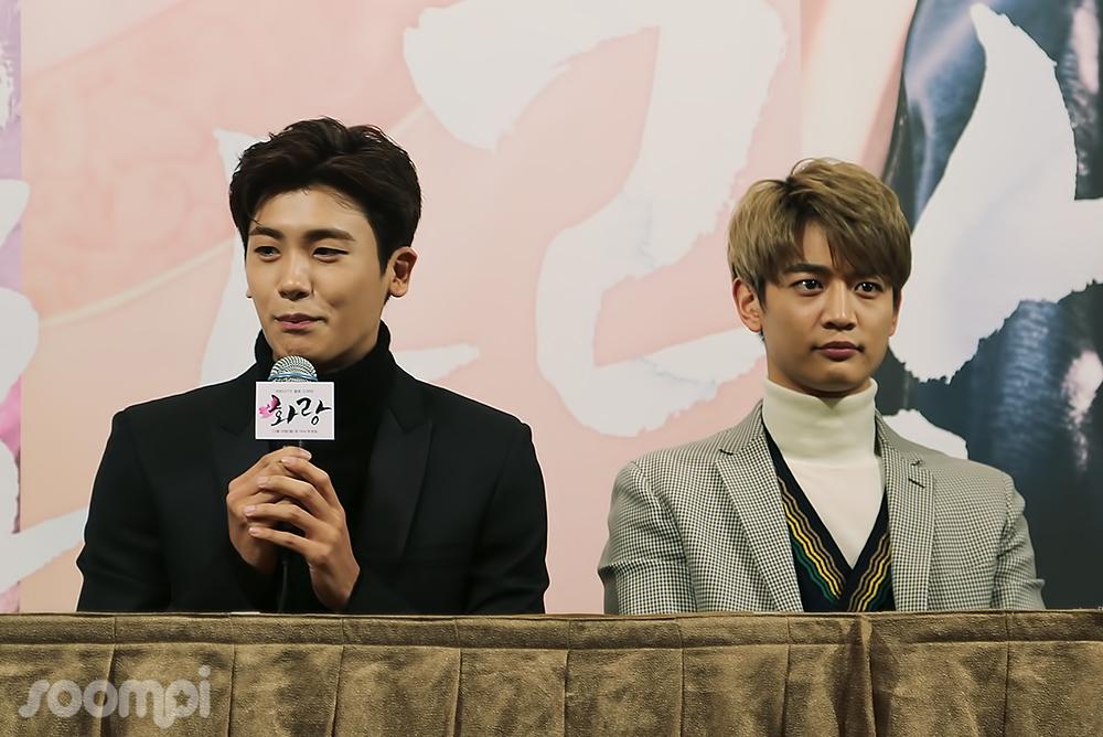 Park Hyung Sik Choi Minho