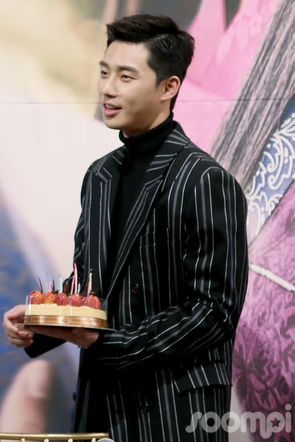 Park Seo Joon birthday cake