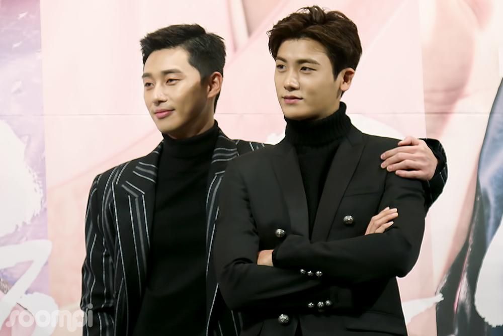 Choi min soo vs kim jong kook dating 1