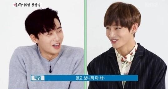 Bts S V Reveals His First Impression Of Park Seo Joon Soompi