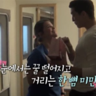 """Daniel Henney And His """"Criminal Minds"""" Co-Star Share A Sweet Bonding Moment In """"I Live Alone"""""""