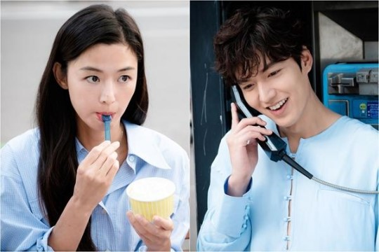 Jun Ji Hyun Lee Min Ho
