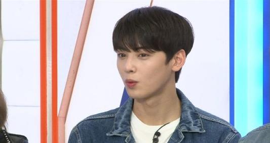 ASTRO's Cha Eun Woo Describes His Chubby Childhood