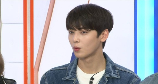 ASTRO's Cha Eun Woo Describes His Chubby Childhood