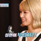 "AOA's Choa ""Confesses"" She's Jealous Of Seolhyun, Then Turns The Tables On Hong Kyung Min"