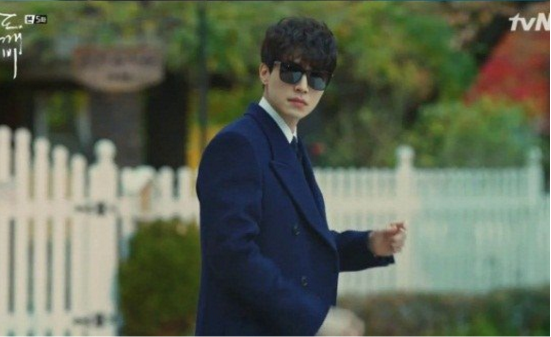 "Lee Dong Wook Gets Some Hilarious Suggestions For Names On ""Goblin"""