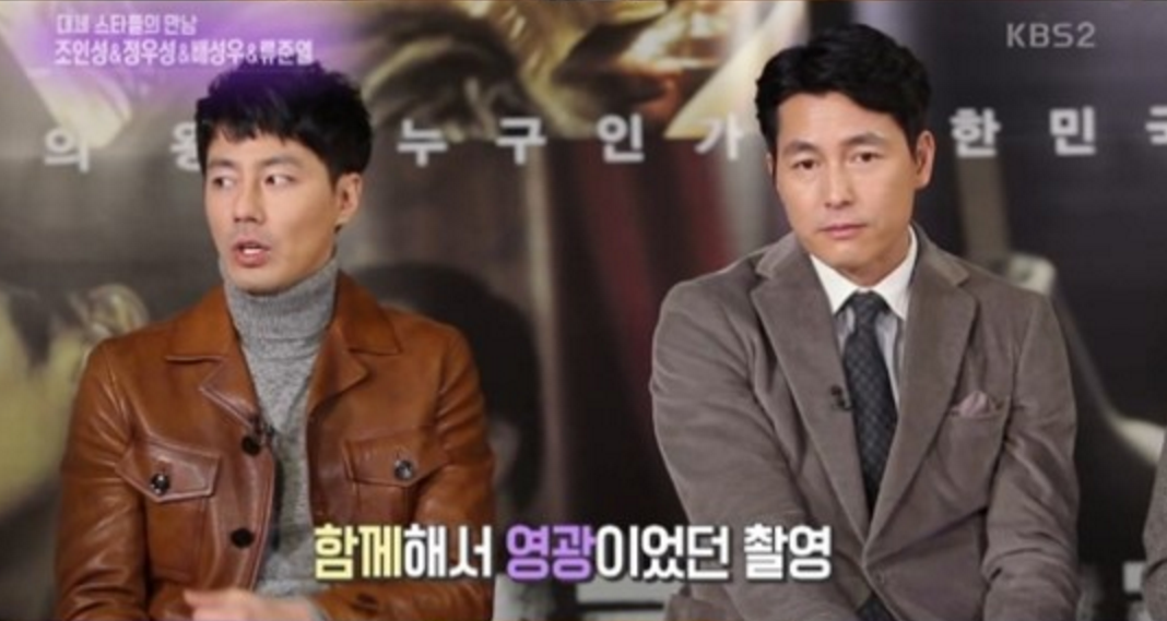 Jo In Sung Reveals What Jung Woo Sung Means To Him (And Vice Versa)