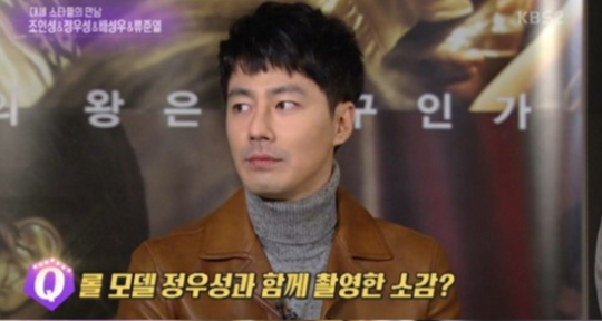 Jo In Sung Reveals What Jung Woo Sung Means To Him (And Vice