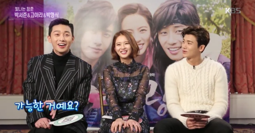 """Main Cast Of """"Hwarang"""" Comes Up With Hilariously Bold Suggestions For Ratings Promise"""