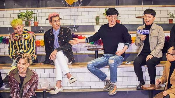 """Infinite Challenge"" And BIGBANG Win In Saturday Variety Show Ratings"