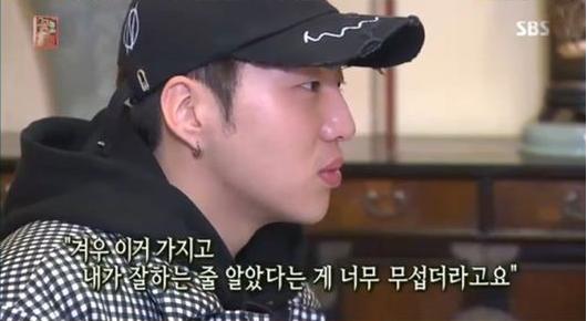 Kang Seung Yoon WINNER 1