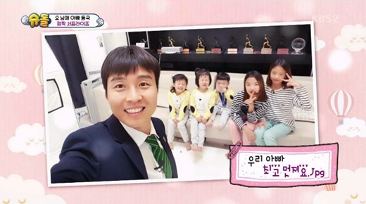 Daebak And His Sisters Surprise Lee Dong Gook With A Special Event