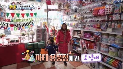 Lee Dong Gook Children