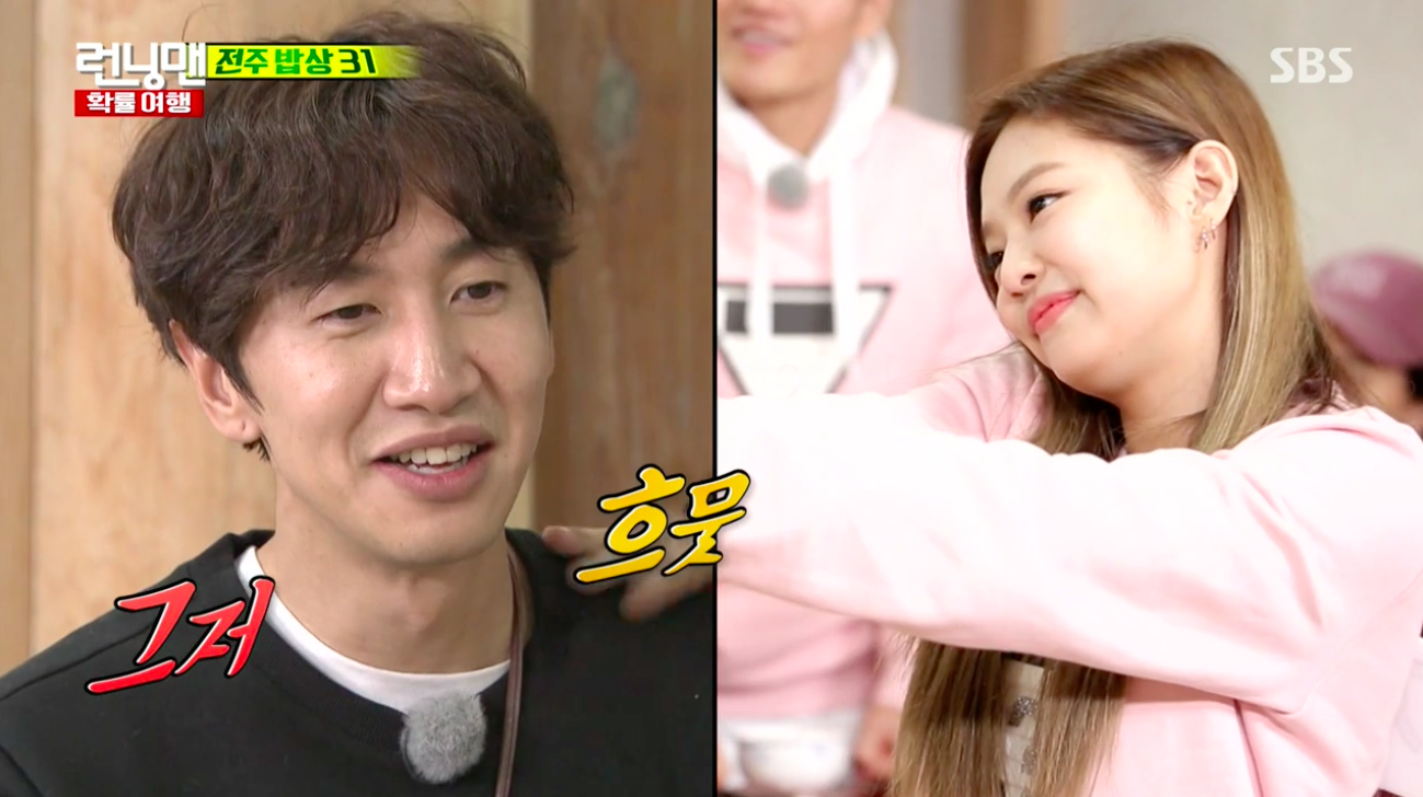 "Watch: BLACKPINK's Jennie Uses Aegyo On Lee Kwang Soo To Convince Him To Rescue Her On ""Running Man"""