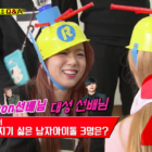 "BLACKPINK's Jisoo Cracks Everyone Up With Her Apparent Lack Of Love For BIGBANG's Daesung On ""Running Man"""