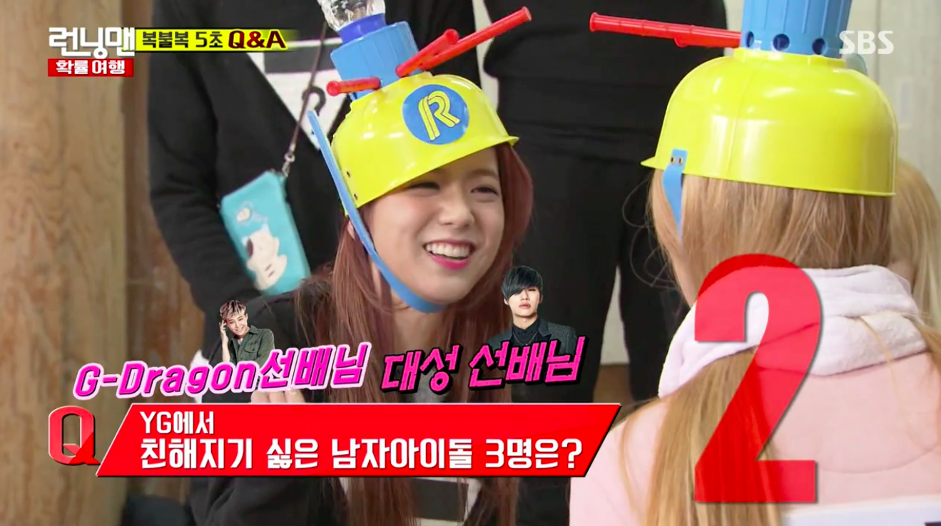 """BLACKPINK's Jisoo Cracks Everyone Up With Her Apparent Lack Of Love For BIGBANG's Daesung On """"Running Man"""""""