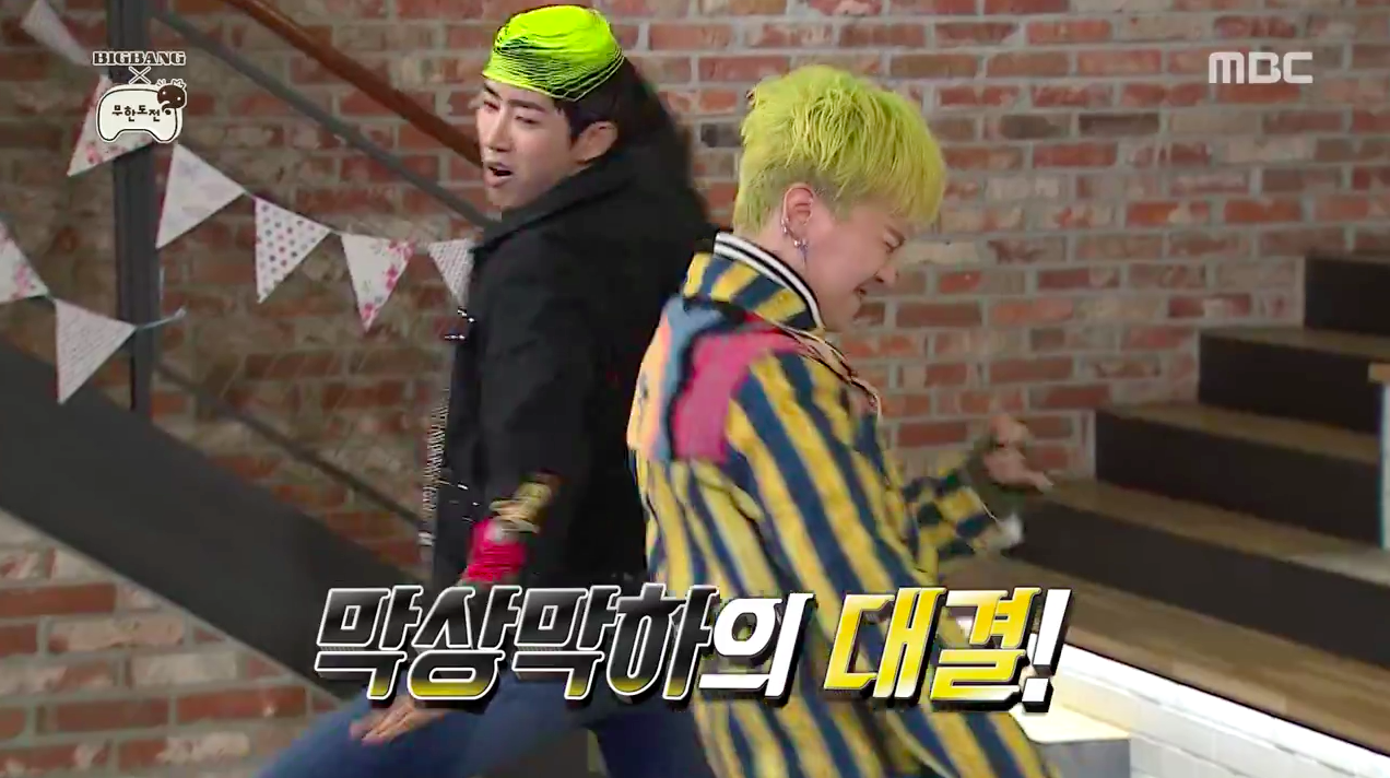 """Watch: BIGBANG And Kwanghee Battle It Out In Hilarious Dance-Off On """"Infinite Challenge"""""""