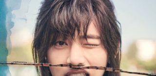 Hwarang V Kim Taehyung