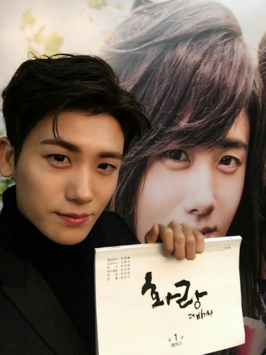 """Park Hyung Sik Shares How He's Feeling As The Premiere Of """"Hwarang"""" Draws Near"""