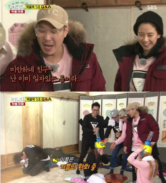 HAHA SONG JIHYO LEE KWANGSOO