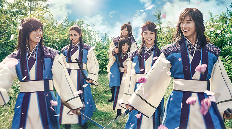 "7 Reasons You Should Watch ""Hwarang"""