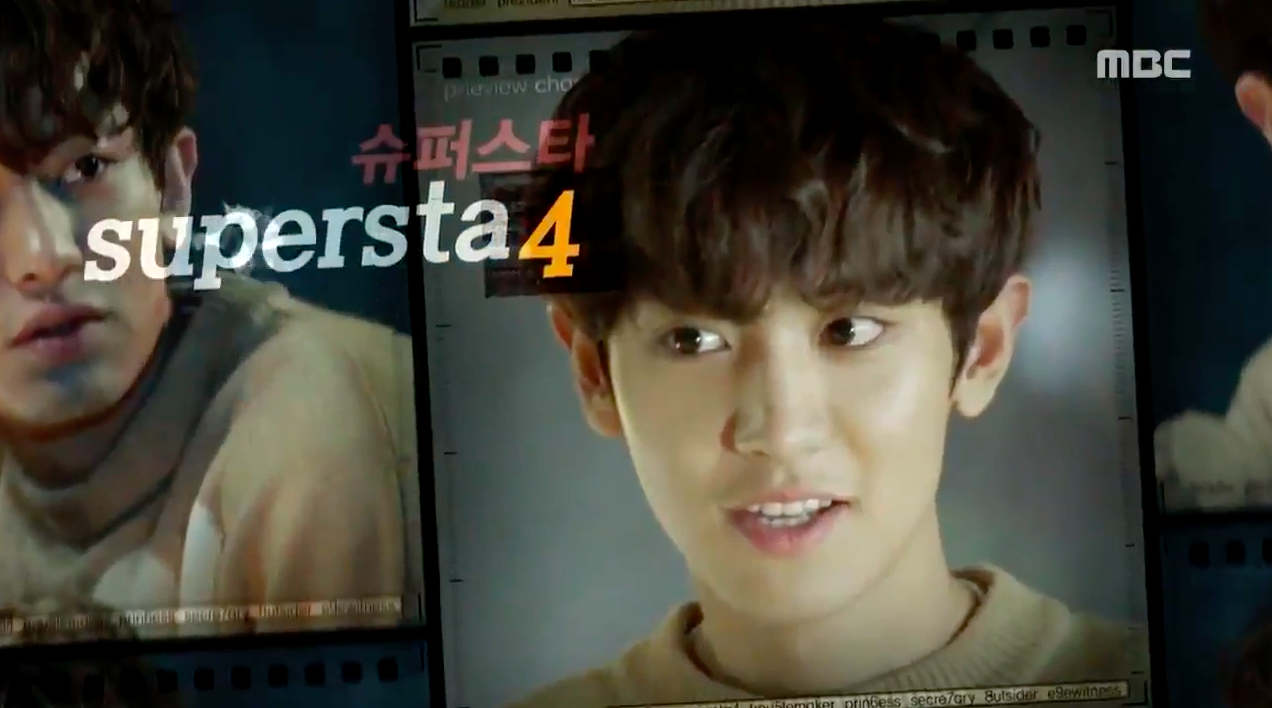 """Watch: EXO's Chanyeol Shares Intense Teaser Video For His Upcoming Mystery Drama """"Missing 9"""""""