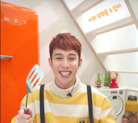 """Watch: Block B's Park Kyung Gets Fans """"Egg-cited"""" With Unique Live Performance Of """"Ogeul Ogeul"""""""