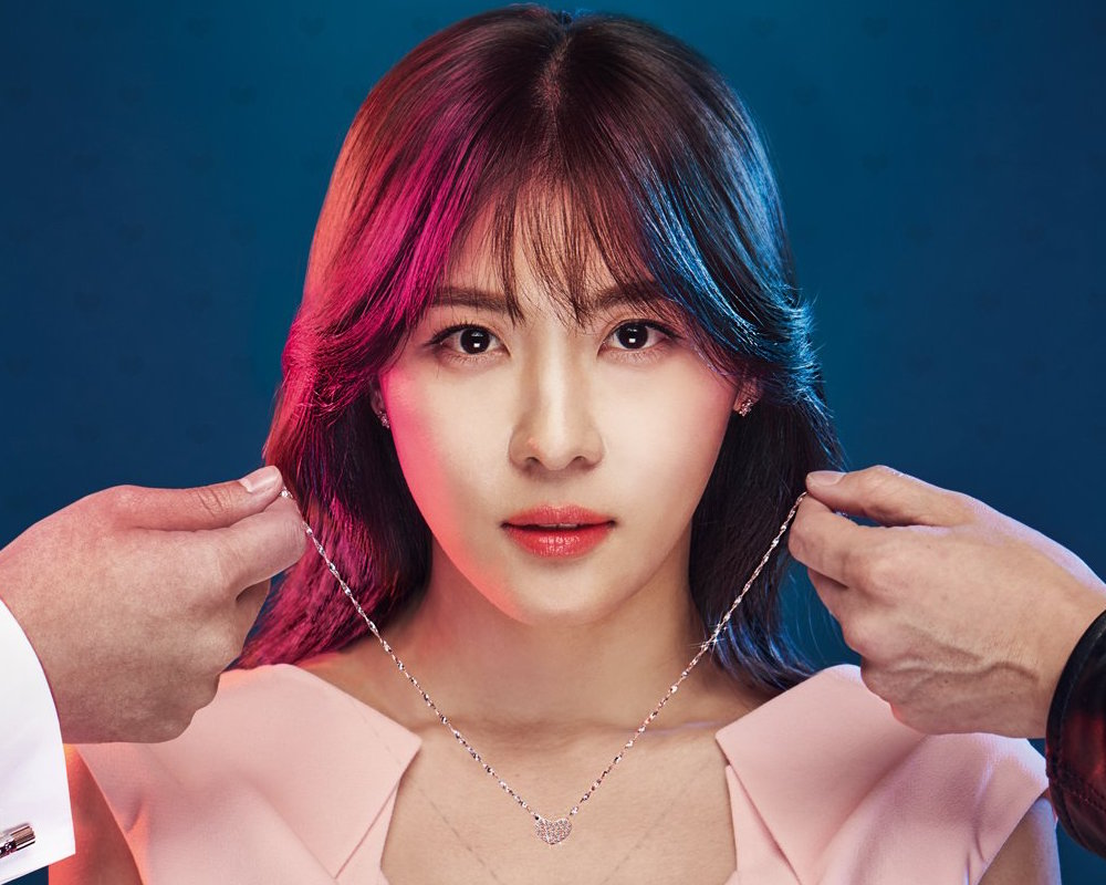 "Ha Ji Won Recalls Her First Love And Shares Why She Chose ""Risking"
